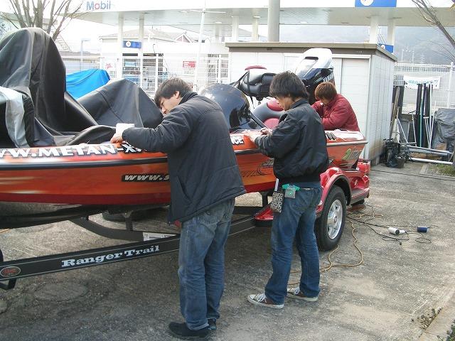 庄司プロバスボートラッピング2009(施工風景3)-1