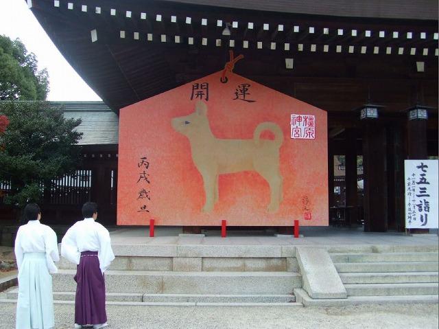 神社内大絵馬-1