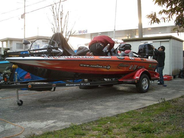 庄司プロバスボートラッピング2009-1