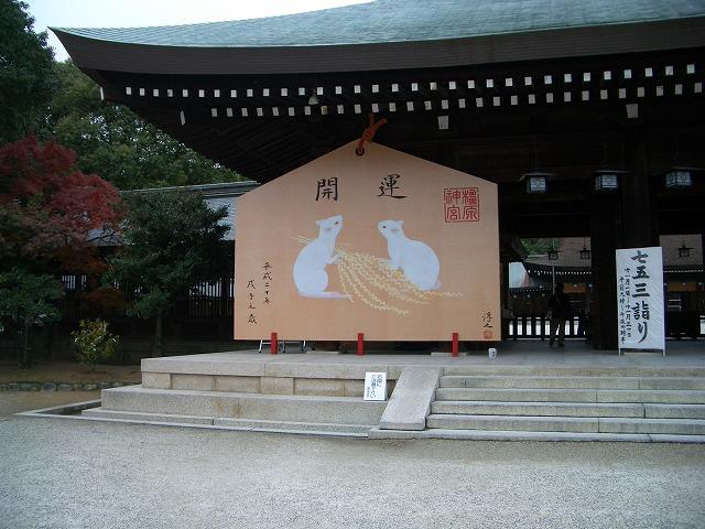神社内大絵馬-3
