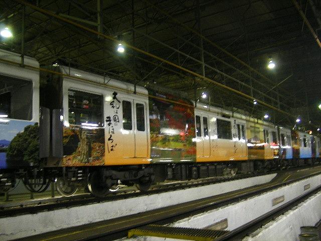電車ラッピング-3